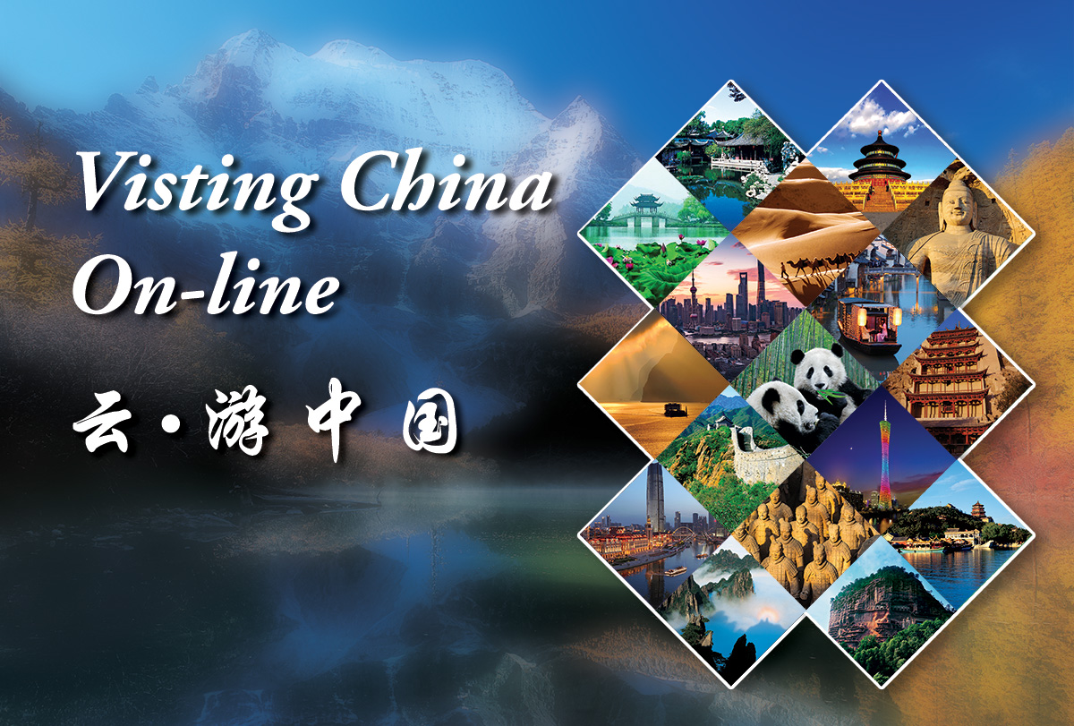 VisitingChina